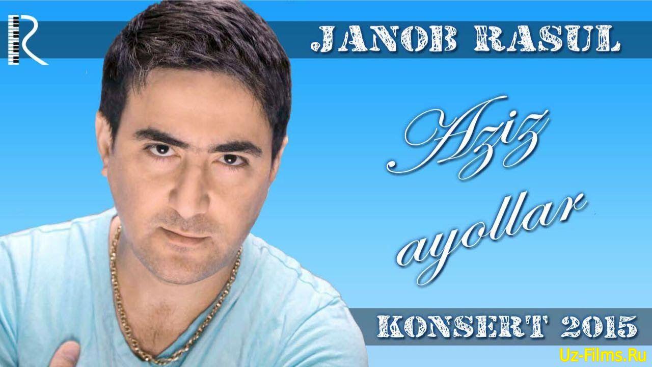 JANOB RASUL AZIZ AYOLLAR MP3 СКАЧАТЬ БЕСПЛАТНО
